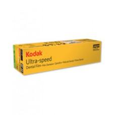 Kodak X-Ray Film