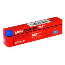 Agfa X-Ray Film